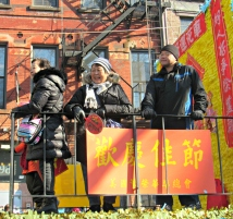 The parade was held on February 22nd, located in Downtown Manhattan, Chinatown.